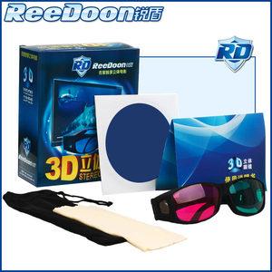 锐盾 绿红3D眼镜 3d立体眼镜 3D电影 3d眼镜近视通用非快门式