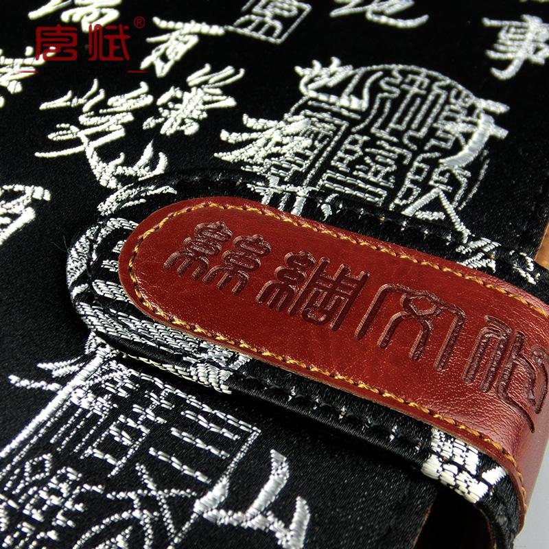 丝绸织锦笔记本/中国风特色创意礼品出国送老外 商务记事本册
