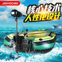 48V24V12V电动螺旋桨船外机推进器马达橡皮艇冲锋舟船用健游