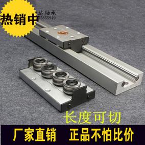 高频内置双轴心导轨 滑轨 滚轮滑块精度高滑台SGR10 15 20 35 35