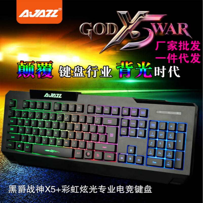 黑爵 战神X5 游戏键盘 有线USB电脑键盘 CF LOL键盘 三色七彩背光