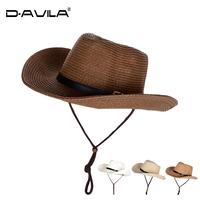 巴拿马草帽男可折叠牛仔帽户外防晒遮阳帽沙滩帽子大檐韩版太阳帽