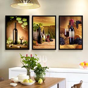 餐厅装饰画现代简约单幅三联欧式电表箱墙面厨房饭厅壁画酒吧挂画