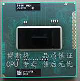 I7 2670QM 2630QM 2720QM I7 2760QM 2820QM 2860QM New original CPU