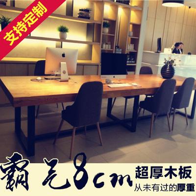 loft美式复古做旧铁艺餐桌实木餐桌椅组合长电脑桌会议桌办公桌年货节