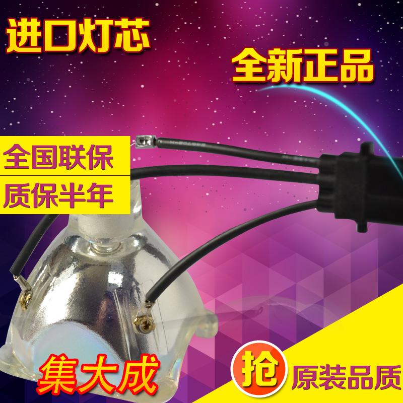 集大成适用于 三洋 投影机灯泡 PLC-XU1060C 灯架 POA-LMP111