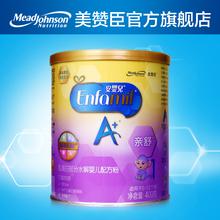 美赞臣亲舒1段安婴儿A 1罐 适合0 12个月宝宝 婴幼儿牛奶粉400g
