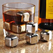冰粒速冻冰块威士忌啤酒咖啡饮料冷却冰块不锈钢8粒装送盒子冰夹