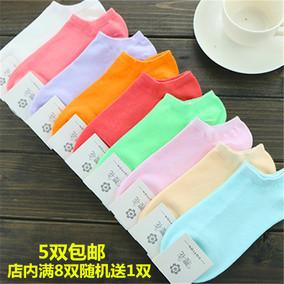 袜子女纯棉短袜夏季无骨船袜日系隐形薄款韩国糖果色吸汗防臭透气