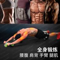 折叠健腹轮腹肌轮锻炼腹部马甲线健身器材家用减肚子滚轮收腹巨轮