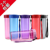 Tupperware Cup Yingcai Cup 430ml Cup Sealed Leak Cup Cup Cup Counter Genuine