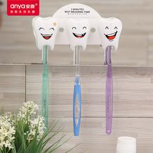 强力吸盘式卡通可爱牙刷座 浴室卫生间牙具架 安雅牙齿牙刷架创意