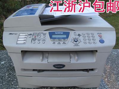 兄弟7420/7010/7030/7340二手打印机一体机激光打印复印传真扫描双十二