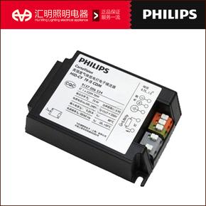 飞利浦CDM电子整流器 金卤射灯镇流器 HID-CV 35W 70W 150w正品