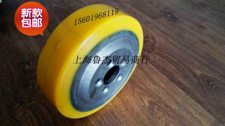 林德电动叉车轮全电动托盘搬运车主动轮驱动轮230*75/82-160五孔
