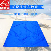 Vediri outdoor mats thick Oxford cloth waterproof and moisture-proof tent mat 220x220