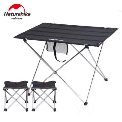 NH野餐桌椅便携式 折叠桌椅铝合金超轻便 家用烧烤户外桌椅套装