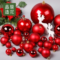 Taiwan crystal flower 3-25cm red Christmas Ball Christmas hanging ball hanging ball Christmas tree Christmas ring ornament