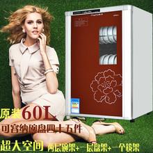 枫花30L60L消毒柜消毒碗柜立式高温光波家用商用68L迷你小型杯柜