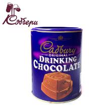 纯正朱古力粉 进口吉百利巧克力粉500g 代可可脂 奶茶原料批发