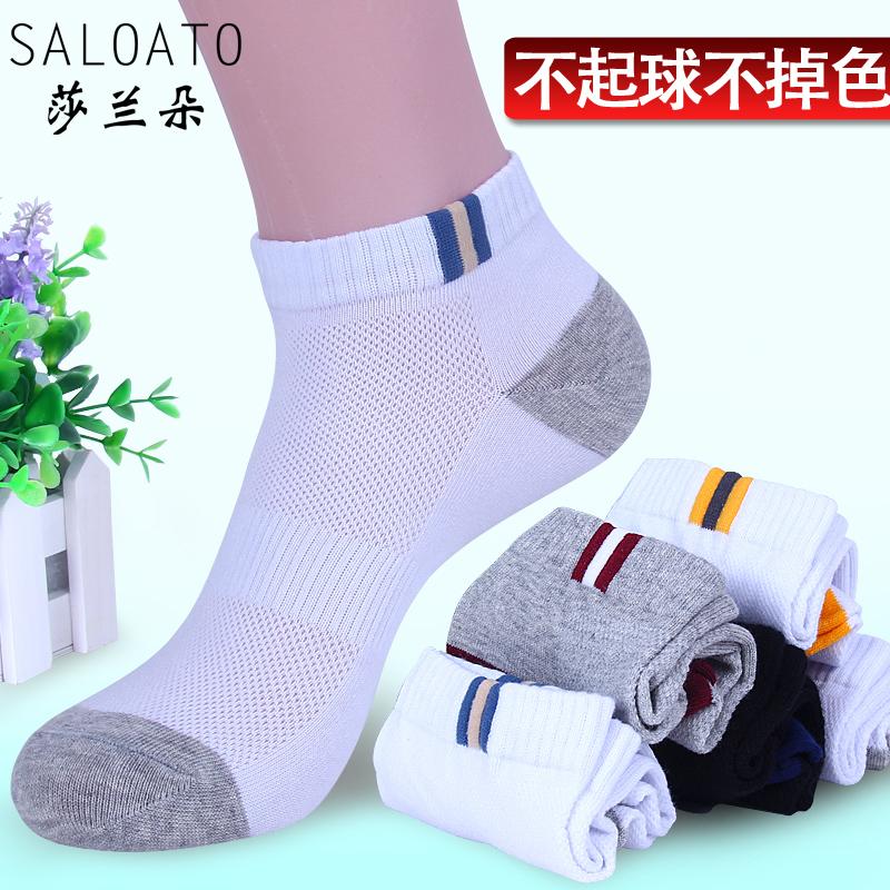 男学生袜子夏天