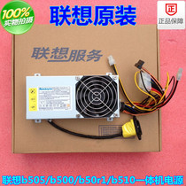 联想B500 B505 b50r1 b510一体机电脑电源 PC9024 HK300-95FP S1