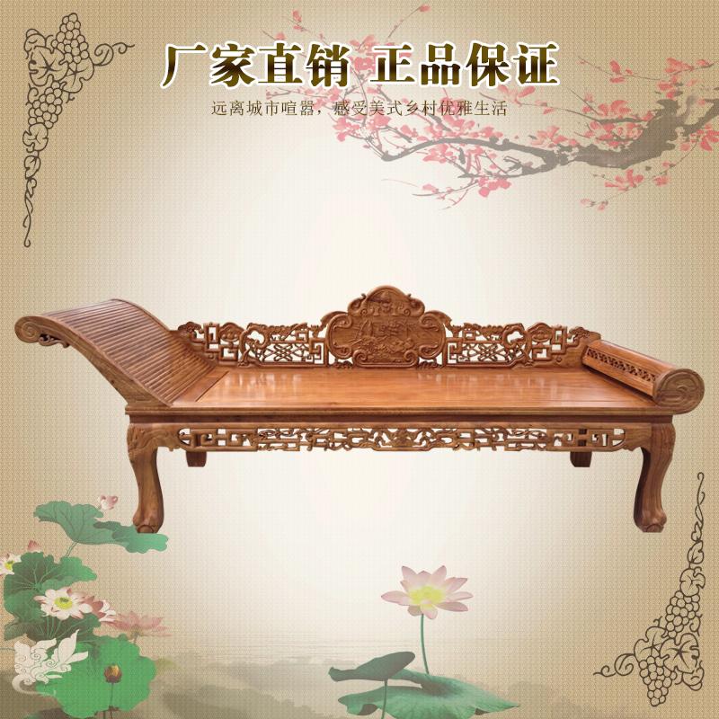 紅木貴妃床美人沙發