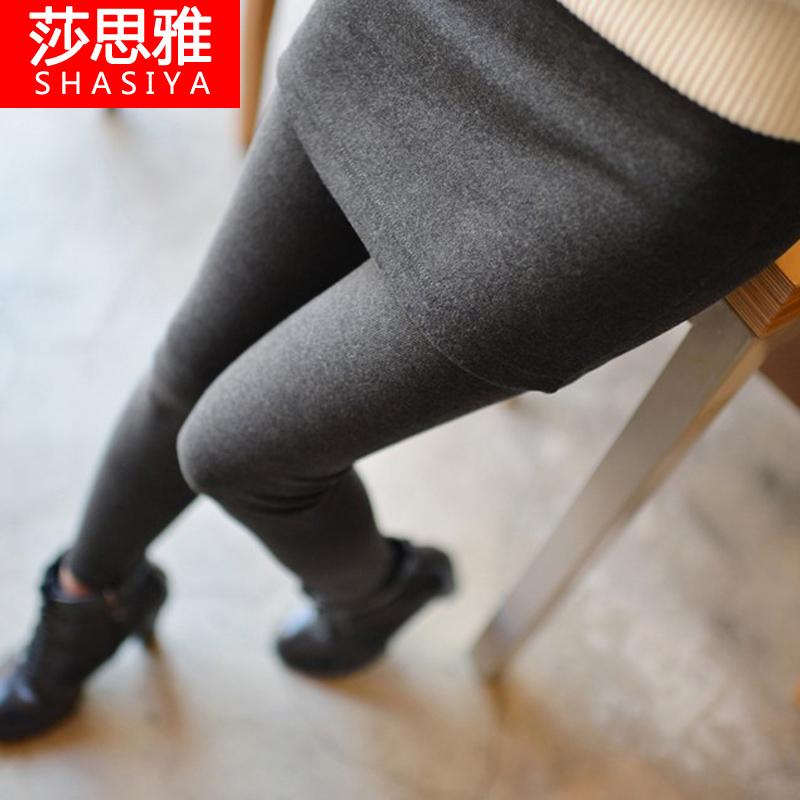 弹力包臀小脚裤