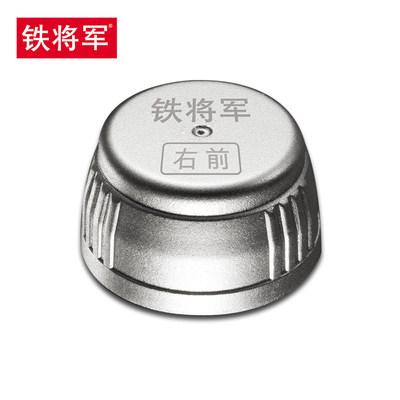 铁将军外置胎压 传感器750/800/900/860专用传感器汽车用品配件