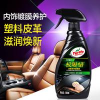 龟牌表板镀膜蜡汽车仪表盘蜡皮革上光保护剂护理剂汽车蜡打蜡正品
