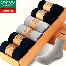 四季袜 防臭袜春夏季中筒薄款 6双盒装 欧林雅竹纤维长袜子男士