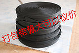 Oxford cloth webbing, moving goods, packing rope, luggage packing belt, shipping packing belt, baling rope