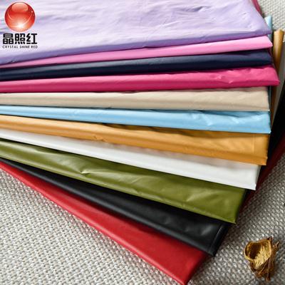 高密轻薄20D防水无胆防绒420T尼丝纺布料 尼龙多F羽绒服布料面料