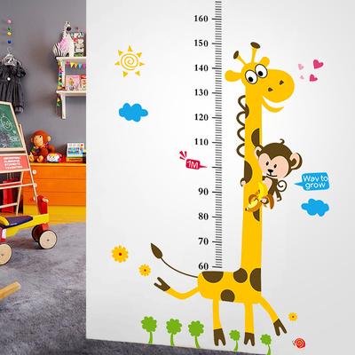 宝宝身高贴纸可移除卡通量身高早教墙贴画卧室儿童房装饰墙纸自粘评测