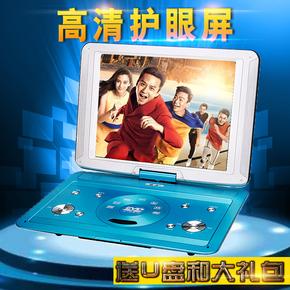 金正移动DVD7,12,14,18英寸高清便携式EVD带小电视影碟机播放