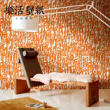 乐活北欧风格抽象人物无纺布墙纸现代个性桔色壁纸客厅卧室背景墙