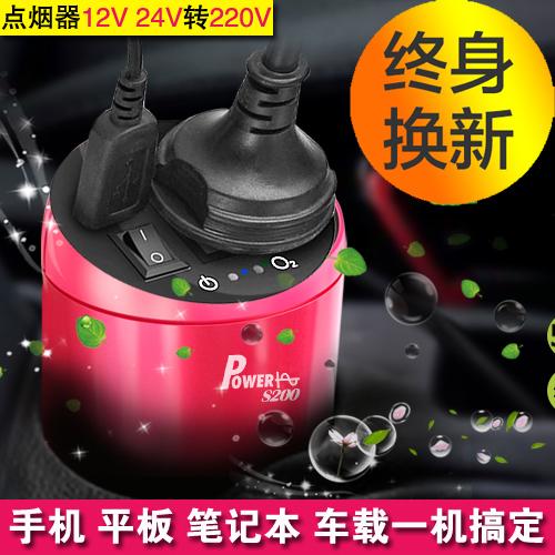 车载逆变器12v 24v转220v汽车用电源转换变压器插座USB多功能充电