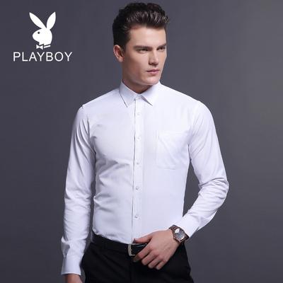 花花公子衬衫男士长袖春季商务休闲潮男爸爸纯色衬衣免烫修身男装