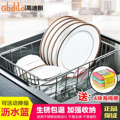 水槽沥水篮 不锈钢厨房 沥水架伸缩洗菜盆架子配件滤水篮