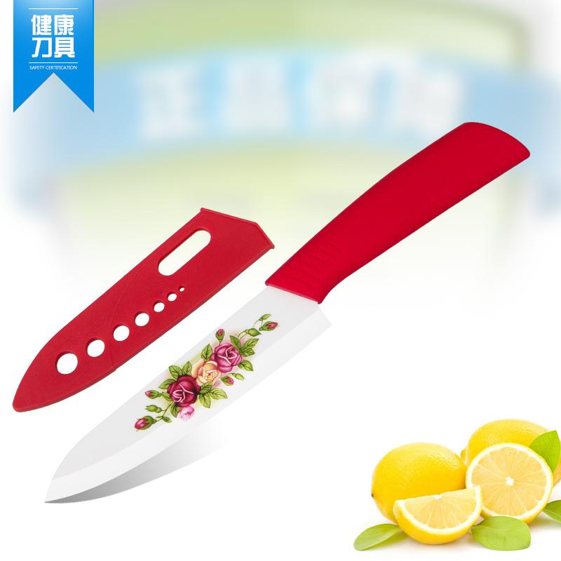 利瓷6寸烤花陶瓷水果刀送刀套 精美陶瓷刀锋利不生锈 陶瓷套刀