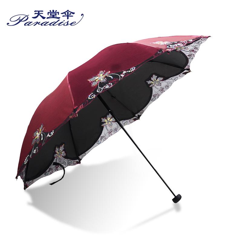 女士时尚三折伞