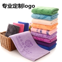 Custom towel gift Washing car suction watermark Word embroidery home Towel advertising beauty Salon Custom bath Towel Printing logo