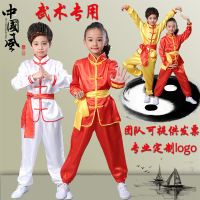 Less children's martial arts practice clothes men and women short-sleeved Taiji Kungfu training clothes primary school Chinese style performance clothing suit