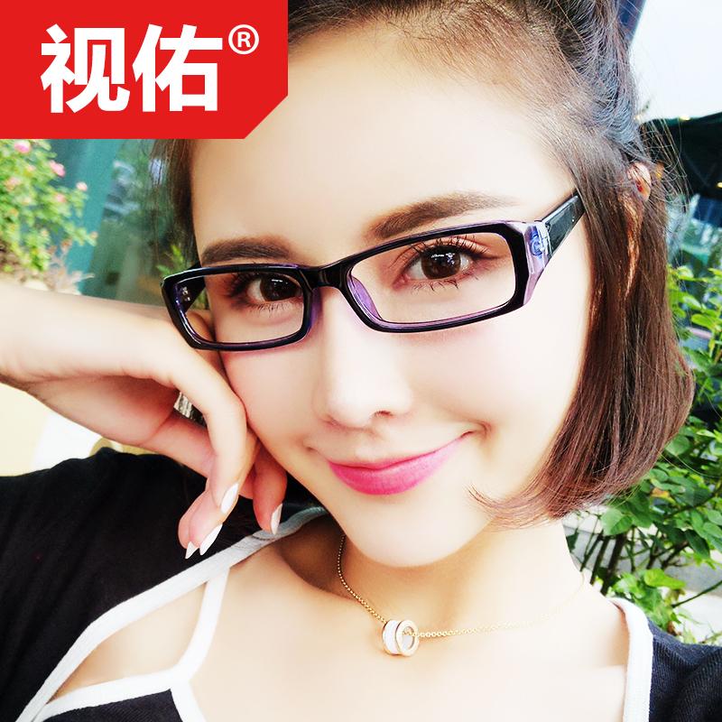 视佑21007防蓝光眼镜