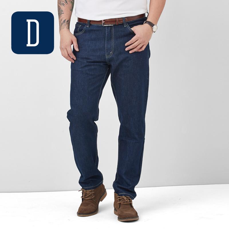 大卫山牛仔裤