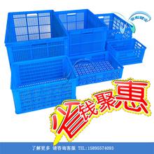 整理筐鸡蛋框水果收纳筐 特价 直销加厚塑料筐周转筐蔬菜运输筐服装图片