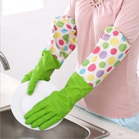 希艺欧聚力乳胶手套家务洗衣清洁长袖加厚加绒冬天保暖买2送1