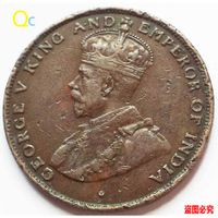 Foreign currency, centuries-old coin, 1926, hong kong hk, xian cents, 1 cent, old copper coin, George Five