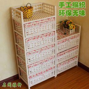 抽屉式收纳柜藤编整装实木儿童玩具整理柜婴儿衣物储物柜宝宝衣柜