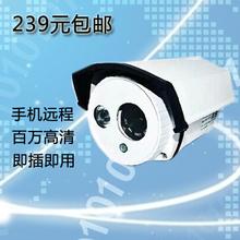 普顺达EasyN 103V百万高清网络摄像头 ipcamera 远程监控ONVIF